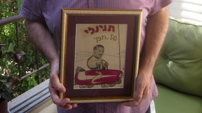 The shocking story of Israel's disappeared babies | Israel