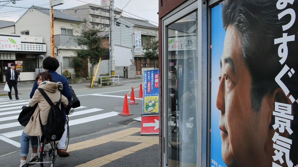 A look at Japan's latest plans to revitalise its stagnant economy. Plus, Uber's Chinese misadventures.