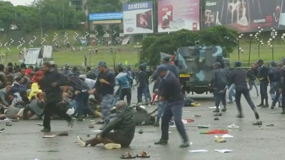 Six people have been reported killed in the country's Gondar region, and dozens detained during a rally in Addis Ababa.