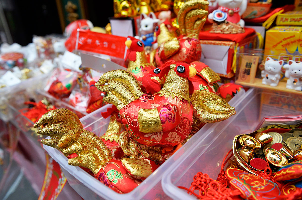 Chinese lunar new year of the rooster al