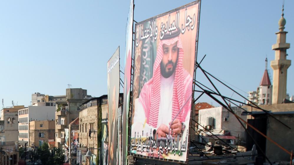 Saudi Arabia and Iran in war of words