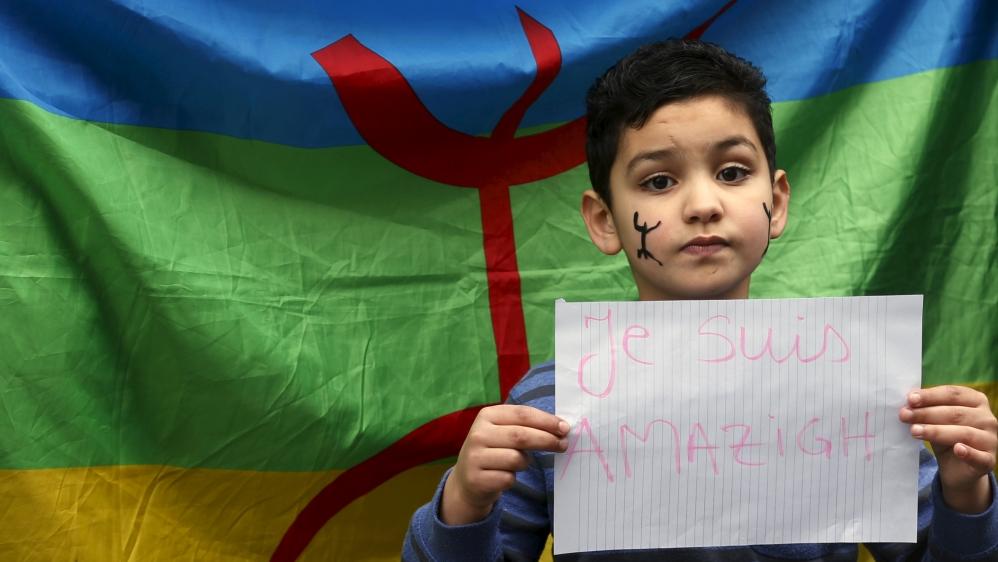 Algeria's Berbers protest for Tamazight language rights