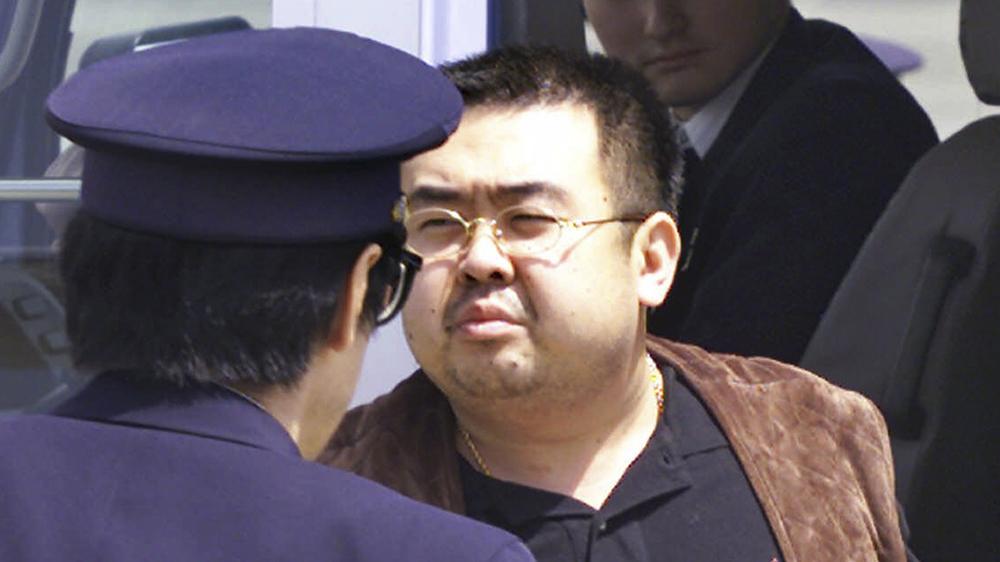 N Korea Says Kim Jong-nam Murder Suspects 'Innocent'
