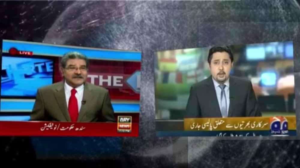 Pakistan's GEO TV and ARY News face off | Pakistan | Al Jazeera