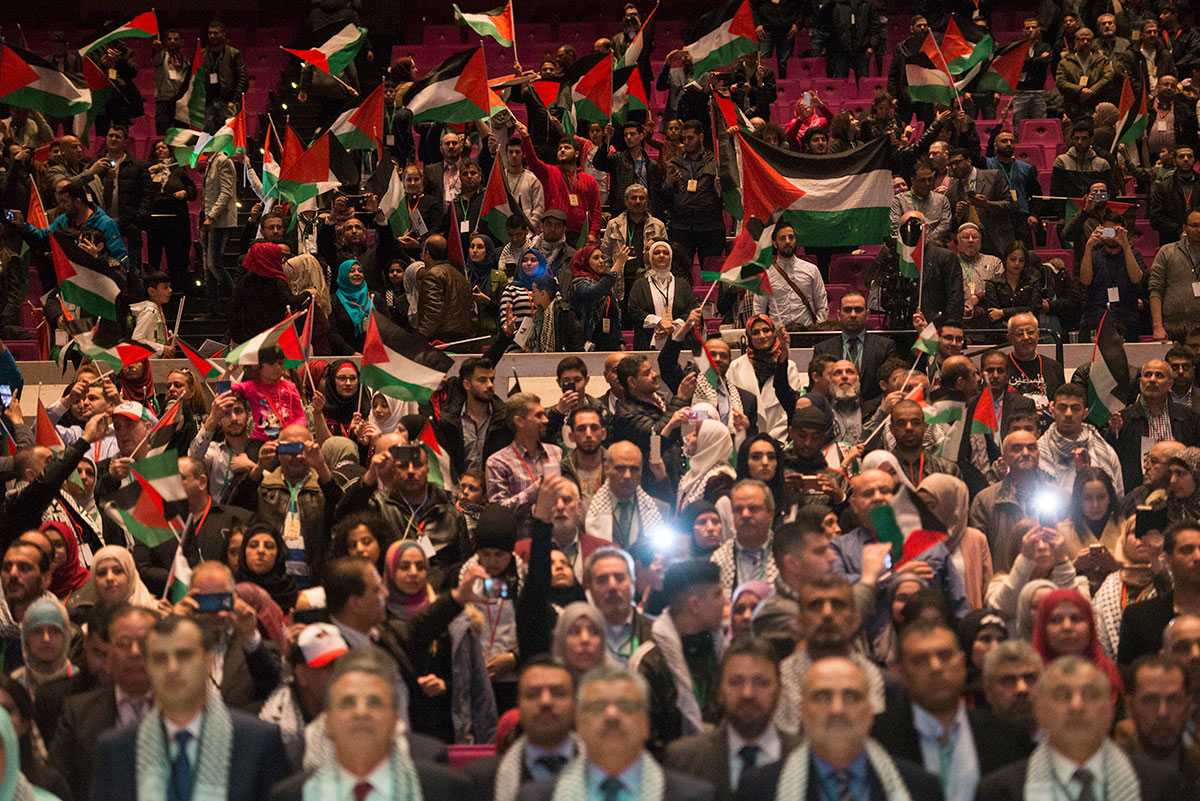 Palestinan conference in the Netherlands