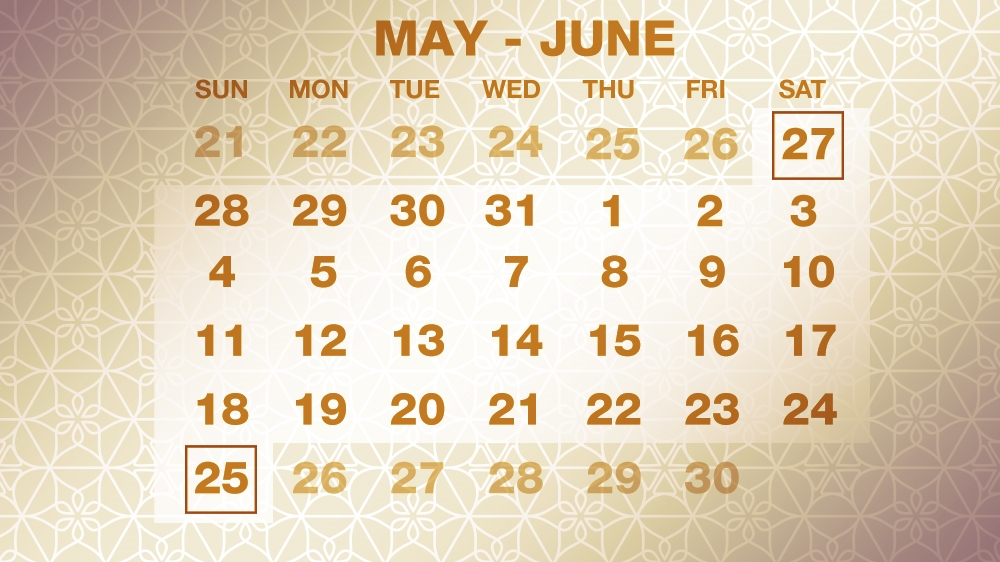 Ramadan 2017: First day of fasting expected May 27 | News ...