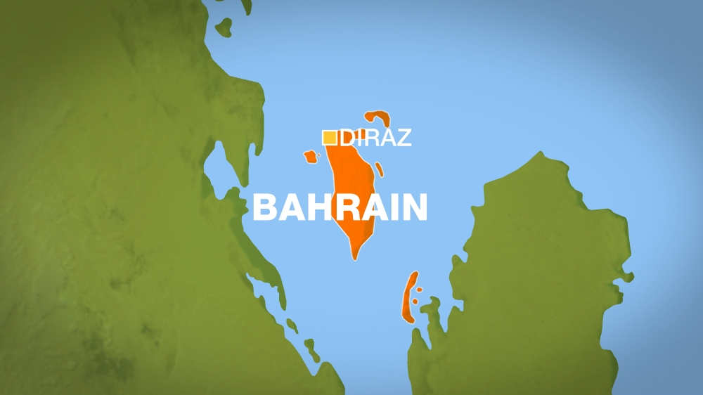 Bahrain: Explosion kills policeman, wounds two in Diraz