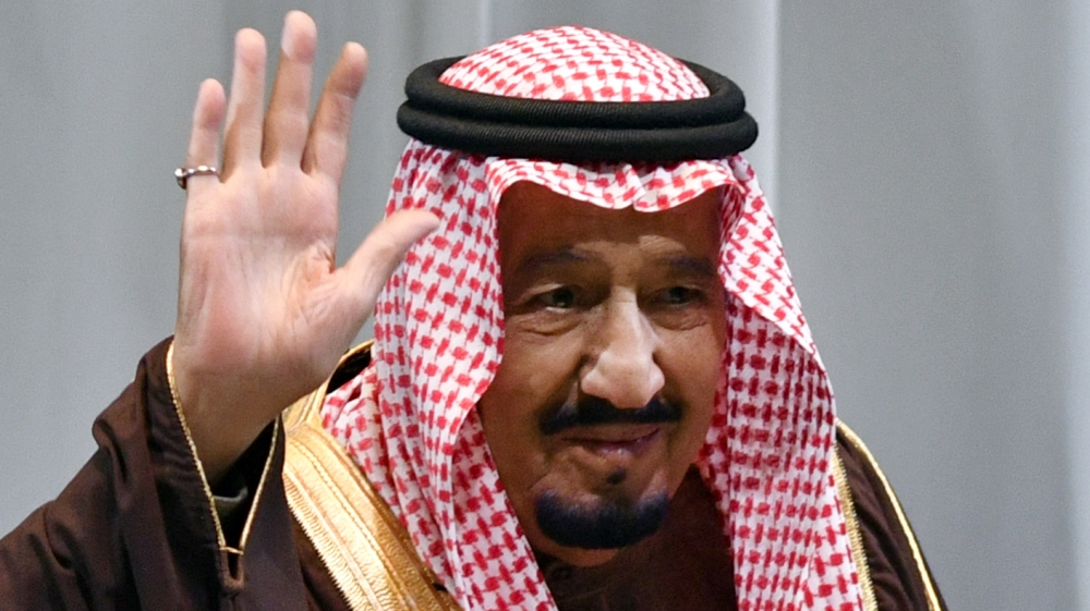 Saudi Arabia's royal shuffle - All decrees in full | Saudi