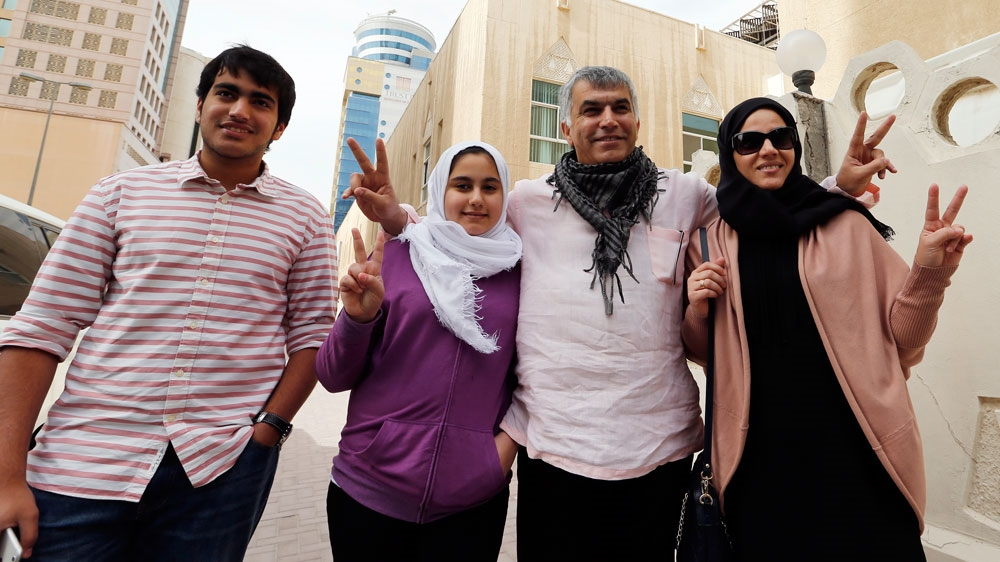 US Condemns Bahrain Court Decision to Jail Rights Activist for Two Years