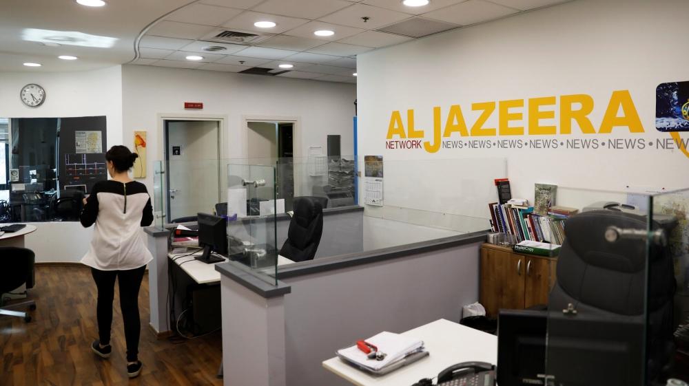 Al Jazeera slams Netanyahu bid to shut Jerusalem office
