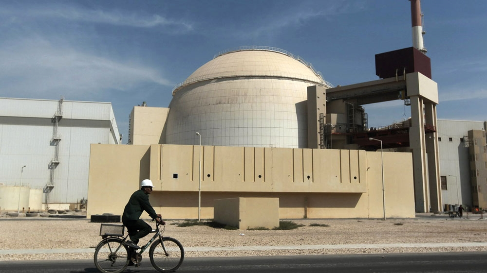 Iran reduced its enriched Uranium stockpiles and centrifuges as part of the deal