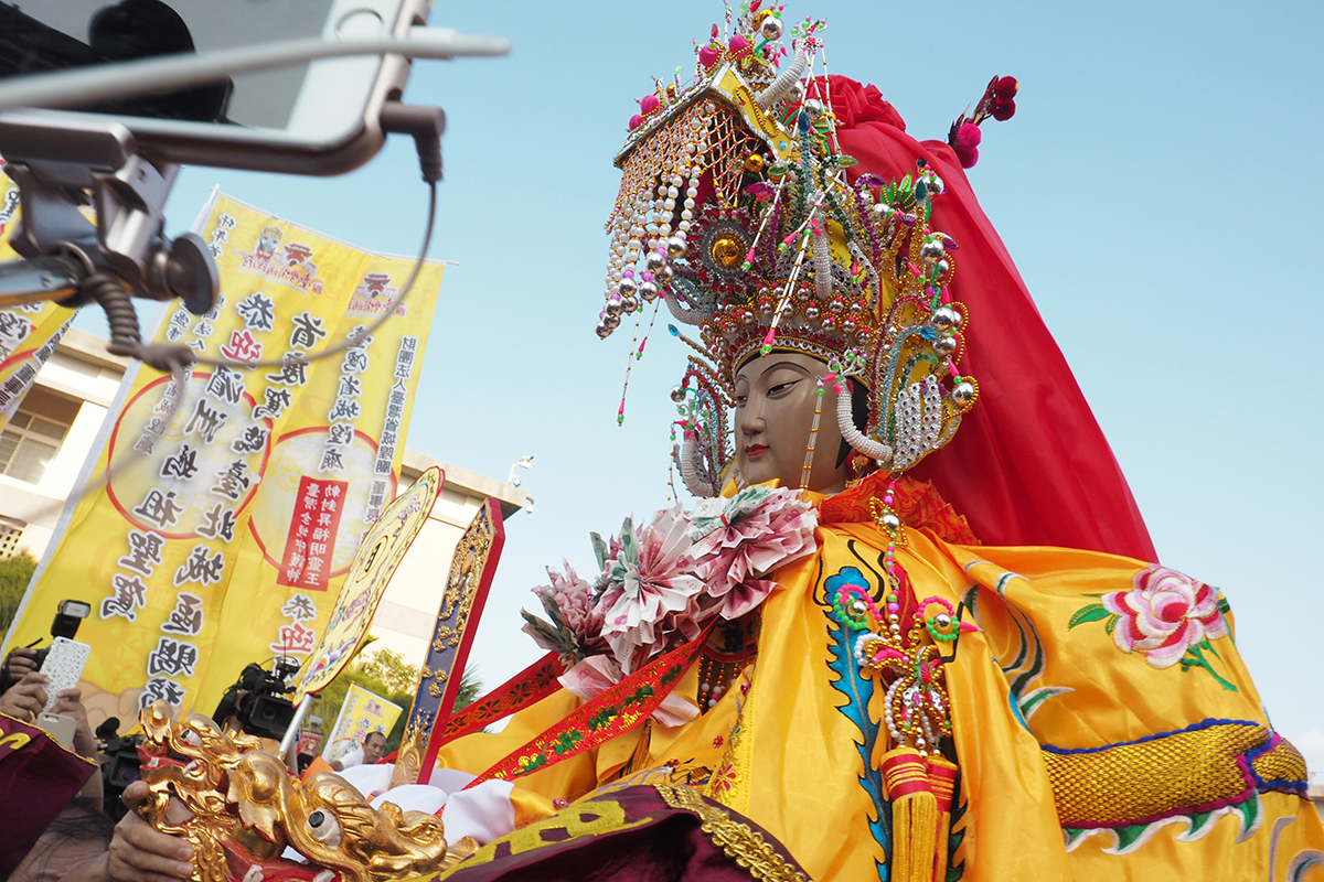 Saturday 23rd: A fine day in Taipei to welcome the Chinese Matsu sea goddess. [David Chang/EPA-EFE]