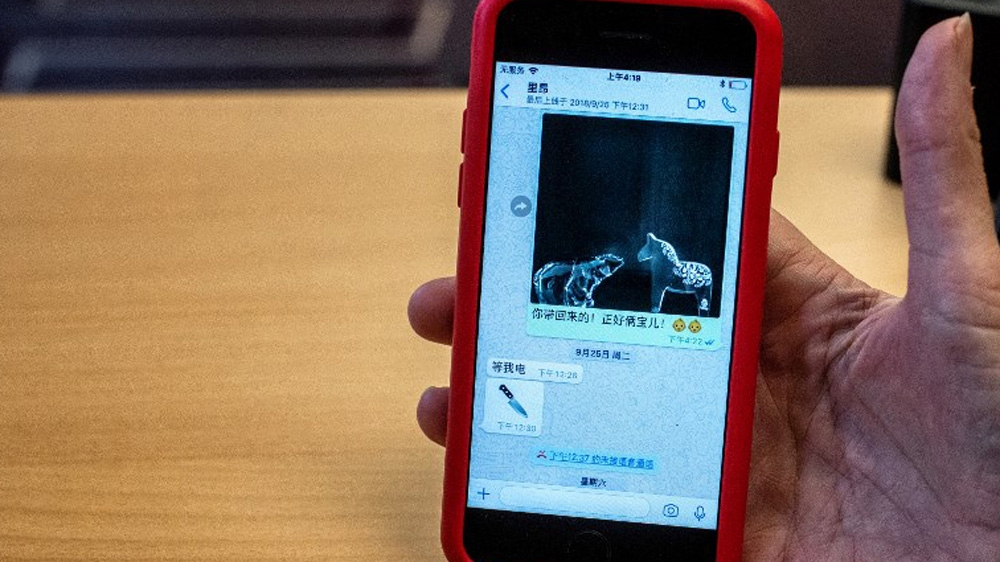 Could cryptic text with knife emoji provide clue in Interpol president's disappearance?