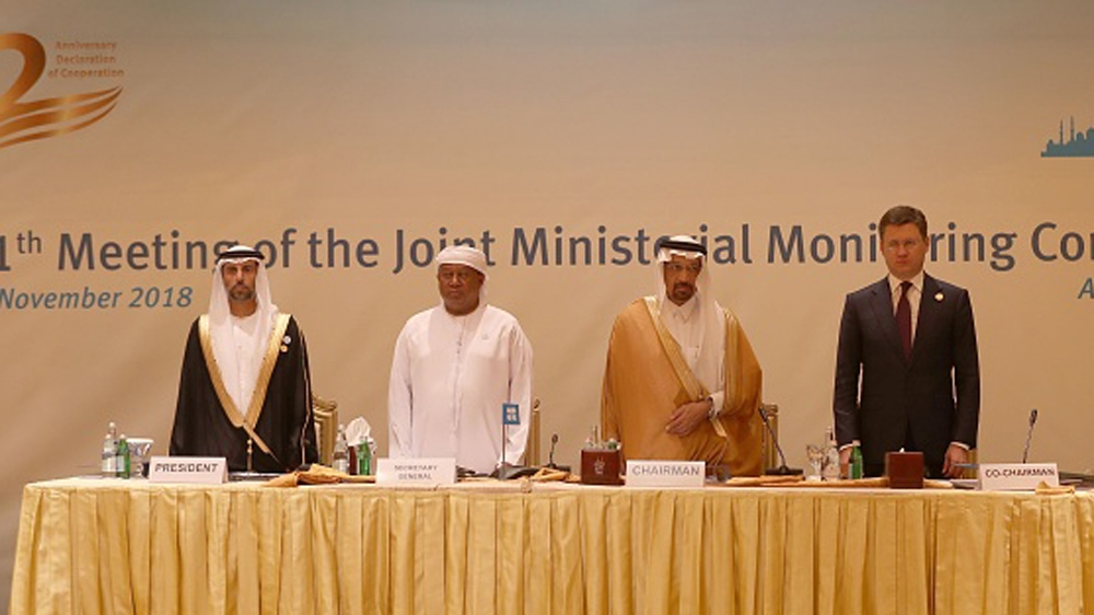 Representatives from here major oil producers met in Abu Dhabi at the weekend