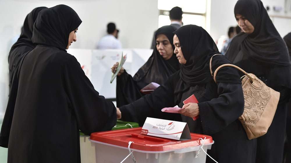 Record number of Bahraini women elected to parliament