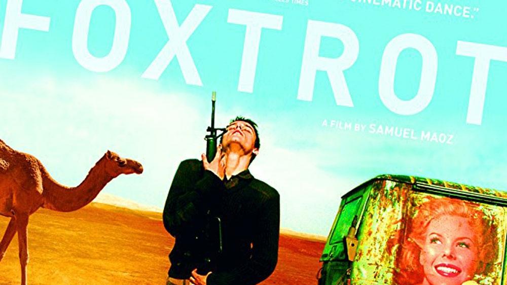 Israel boycotts film festival over Foxtrot screening