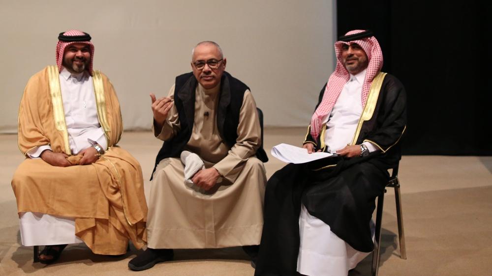 Qatar: Beyond the Blockade   GCC   Al Jazeera