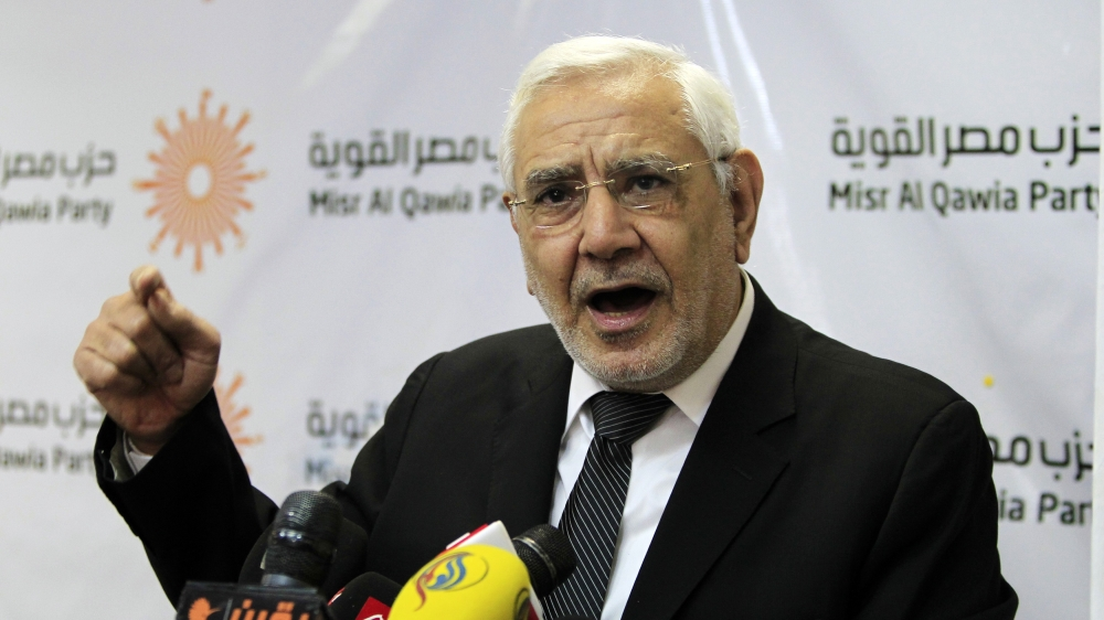 Egypt's opposition condemns detention of Aboul Fotouh