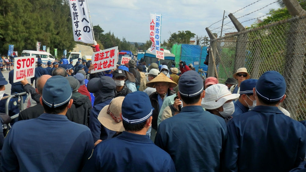 Okinawans vote in referendum on United States  base removal plan