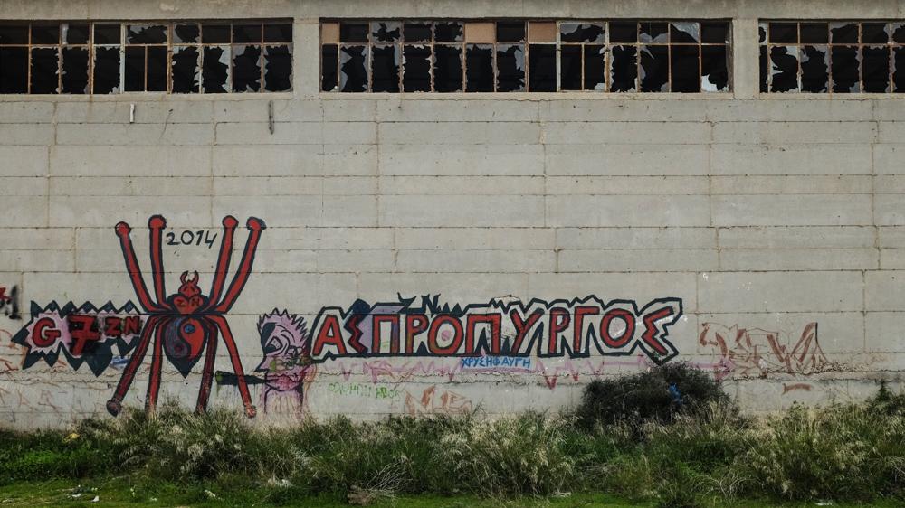 On A Deserted Factory In Goritsa Is Pro Golden Dawn Graffiti Nick Paleologos Sooc Al Jazeera