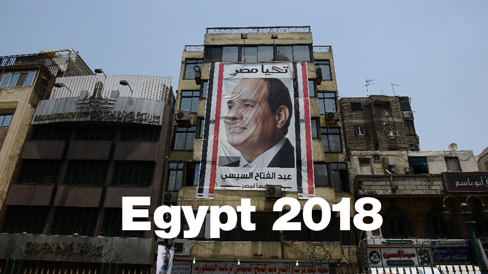 Egypt 2018 Presidential 'election': The Economy At A