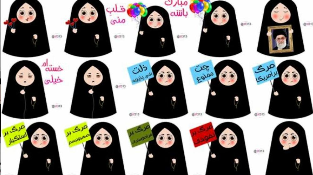 Iran releases messaging app Soroush to replace Telegram | Iran News