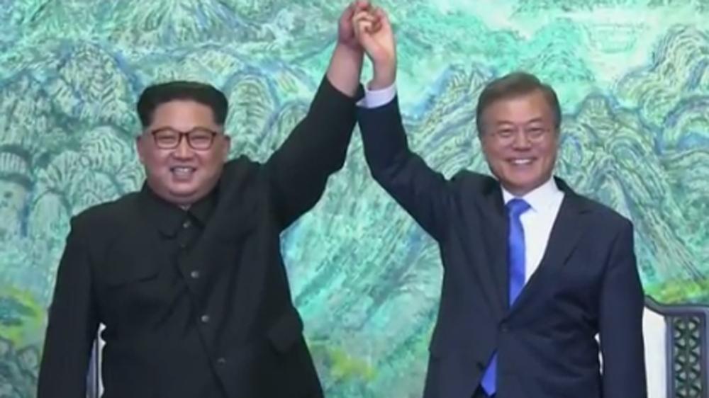 Two Koreas open first liaison office since World War II