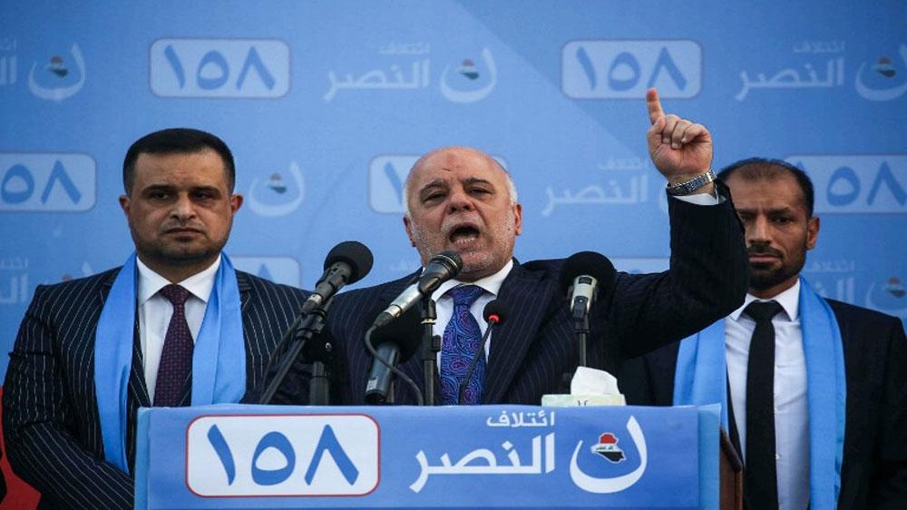 Haider Al Abadi's Coalition Lead in Iraq's Election