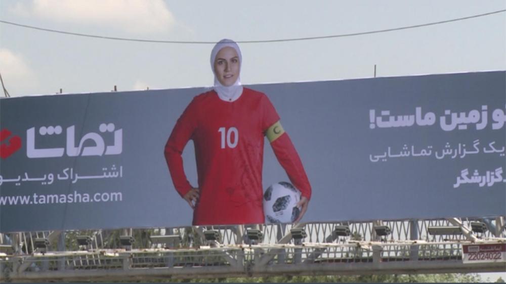Iran: Football World Cup, female fans and Saudi Arabian rivalry thumbnail