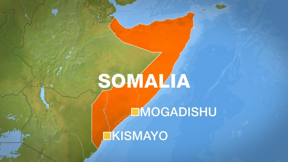 Al-Shabab News – the latest from Al Jazeera
