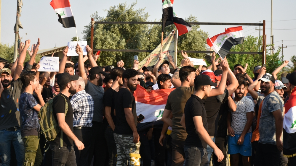 Protest against the government in Kirkuk