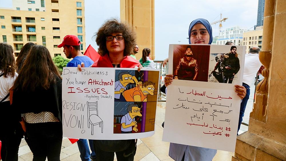 Mahmoud Alayan and Yara Kleit [Mersiha Gadzo/Al Jazeera]