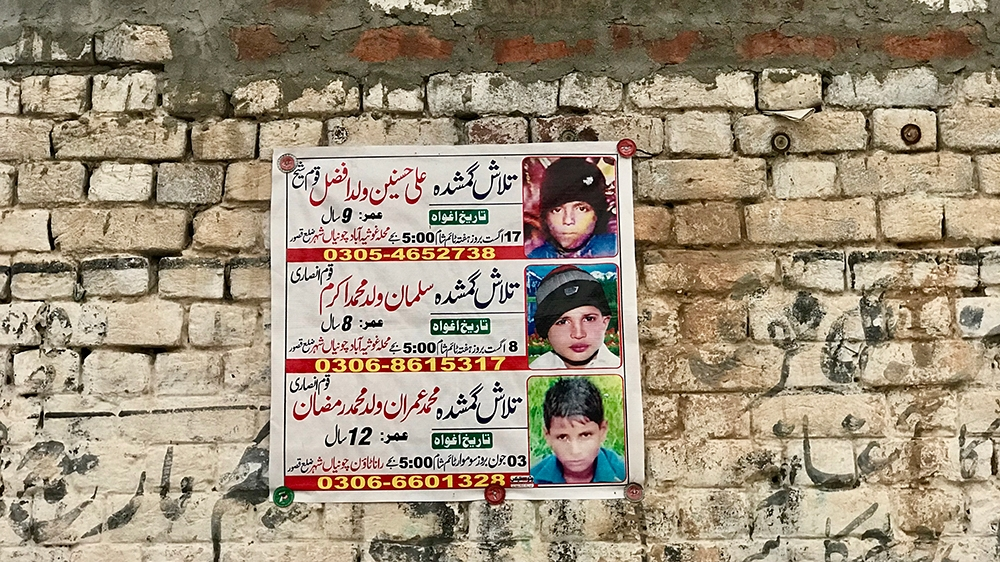 In Pakistan's Kasur, child rapes and killings continue unabated