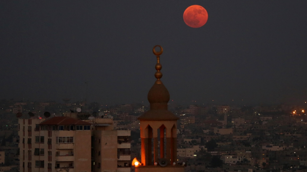 Full moon in Gaza