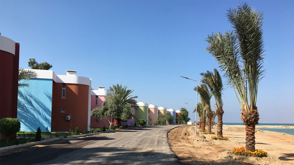 Habbaniyah