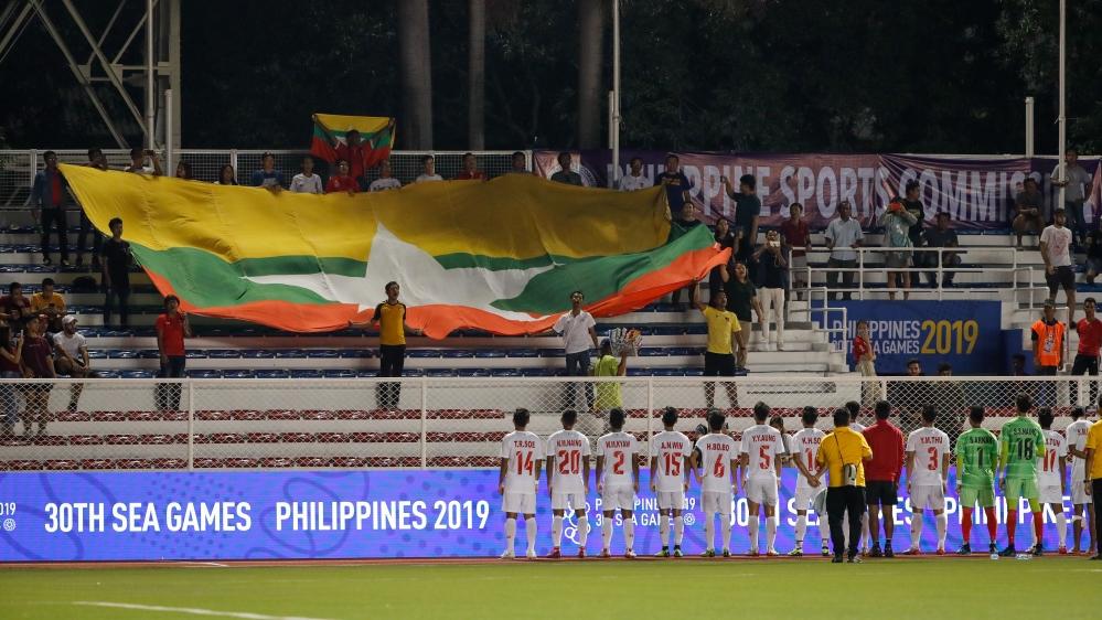 Philippines - SEA Games