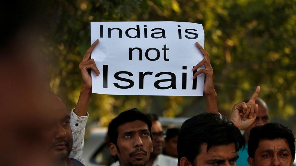 India protests against CAB
