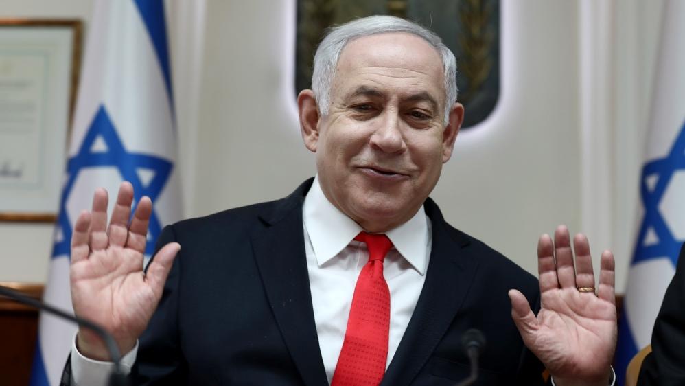 Israeli PM Netanyahu chairs weekly cabinet meeting in Jerusalem