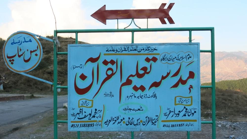 At raid site, no casualties and a mysterious school | News | Al Jazeera