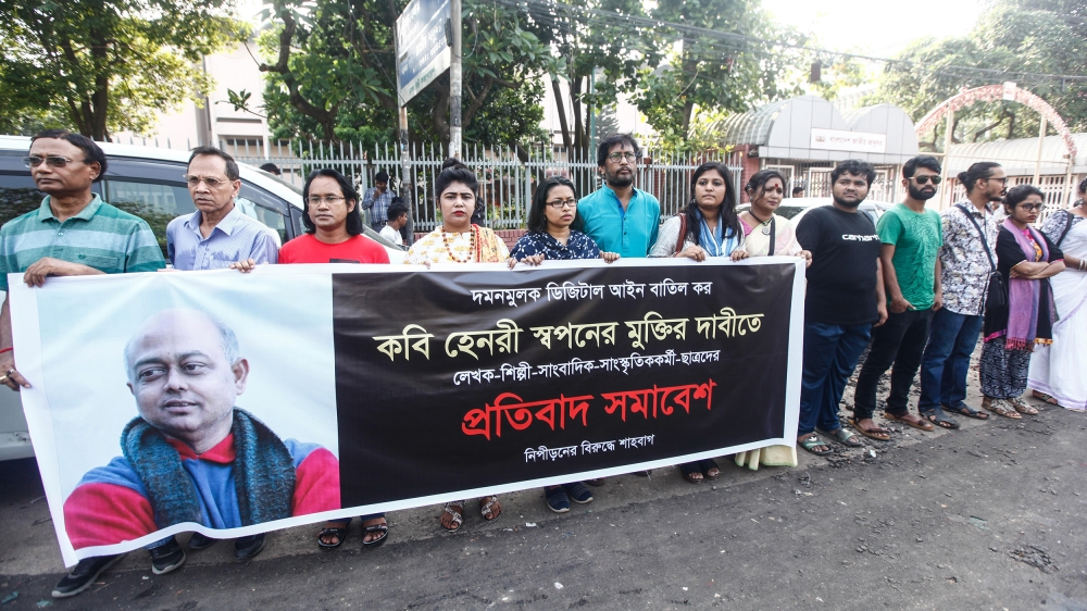 [Tvt News]Free speech concerns in Bangladesh as writers, activist arrested