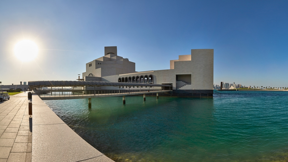 Museum of Islamic Art, Doha - DO NOT USE