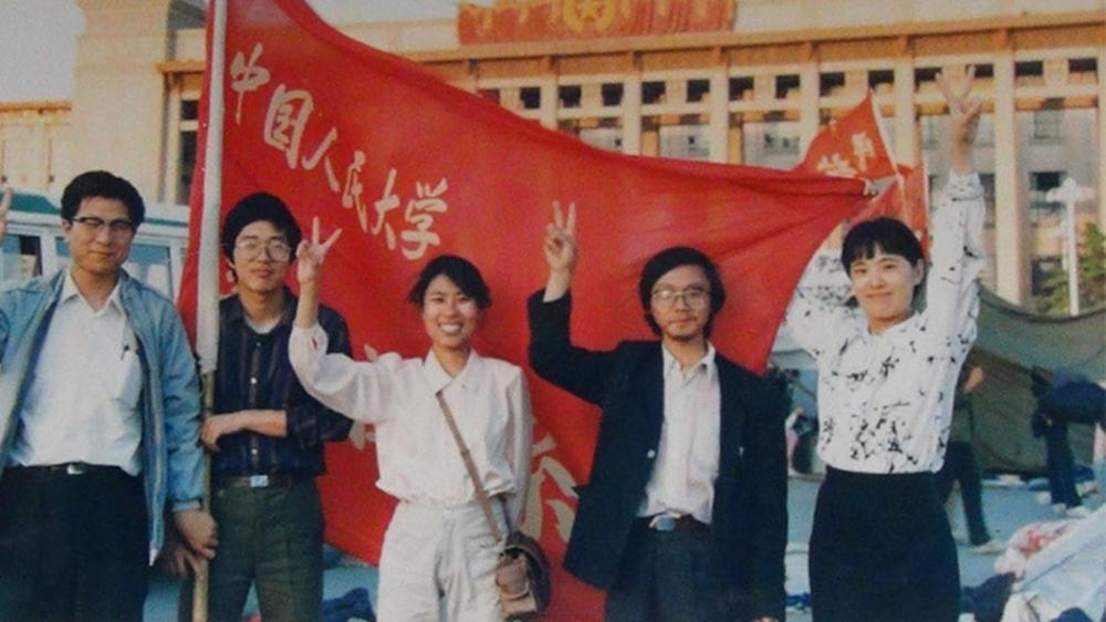China Tiananmen Xiao Jie