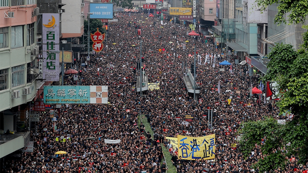 Hong Kong June 16 protests