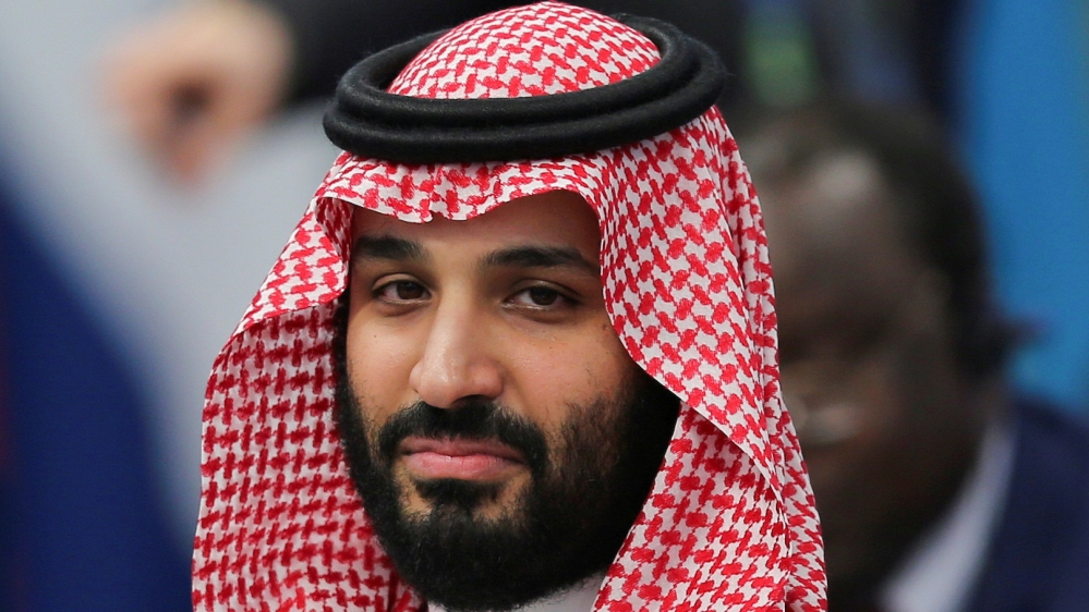 What's behind the latest sackings in Saudi Arabia's royal family? thumbnail