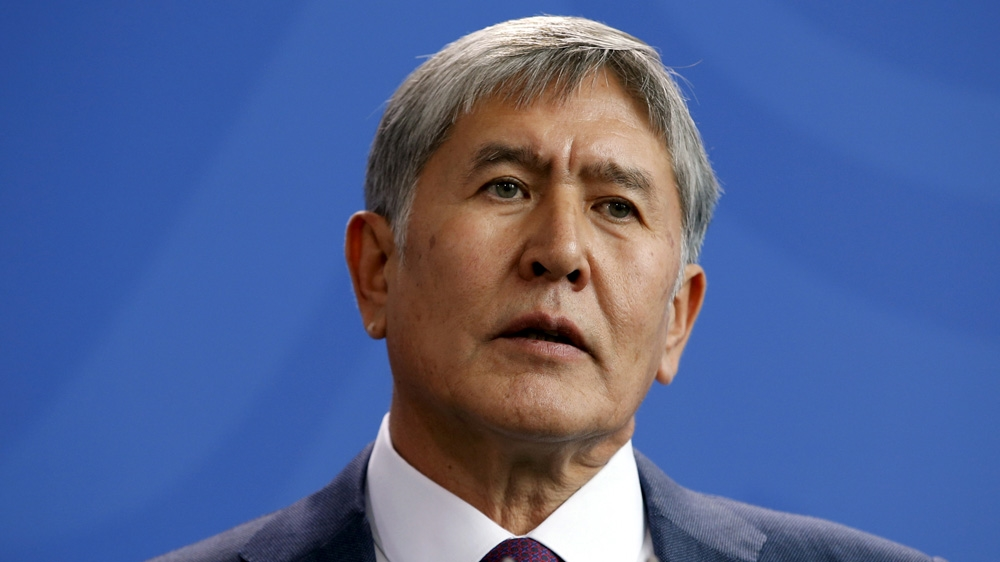 Kyrgyzstan strips ex-leader of immunity, paves way to charges
