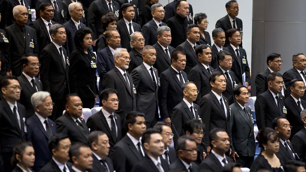 Thailand senate