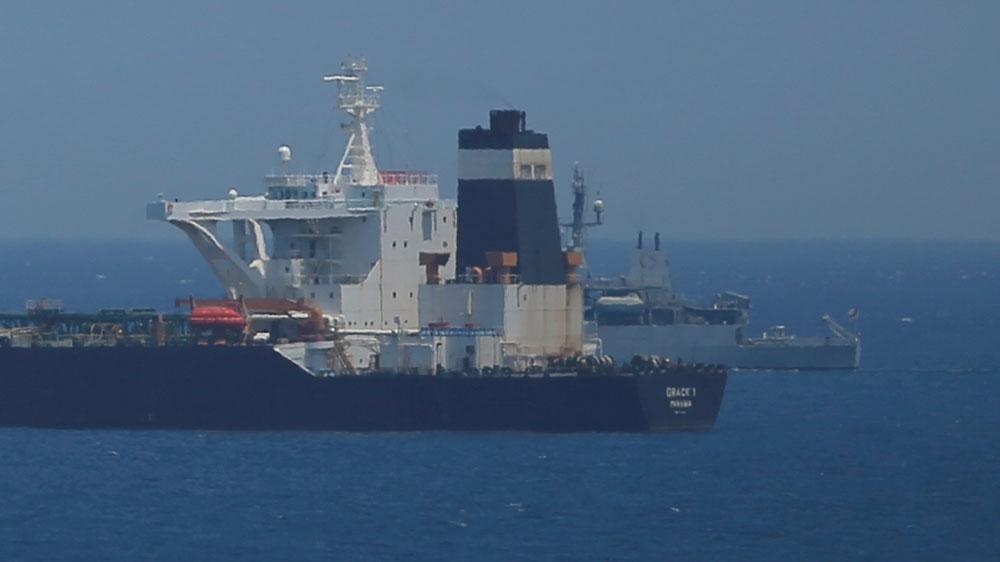 A patrol ship of the British Royal Navy