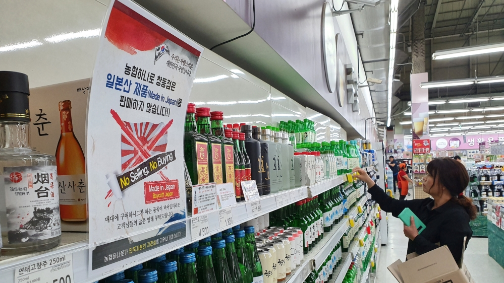 Decades of distrust: South Koreans angry at Japan's export