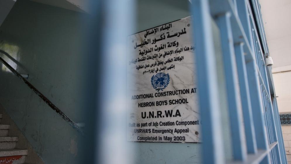 UNRWA sign