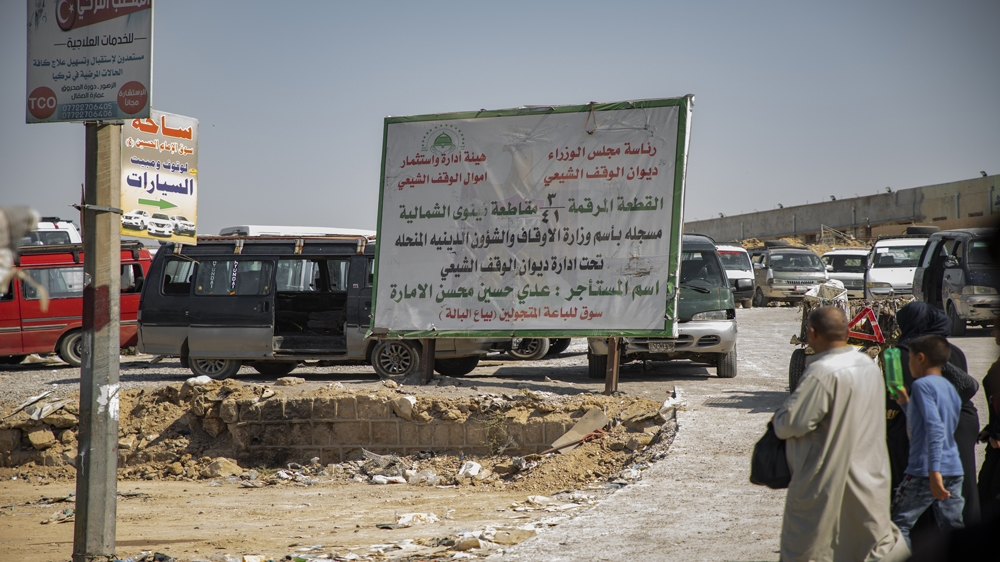 Shia Waqf sign at entrance of 'bala' or flea market in Mosul